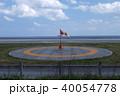 飛行場 40054778