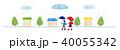 梅雨 登校 下校のイラスト 40055342