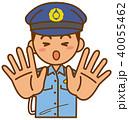 警察官 男性 ベクターのイラスト 40055462