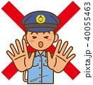 警察官 男性 ベクターのイラスト 40055463