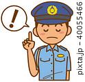 警察官 男性 ベクターのイラスト 40055466