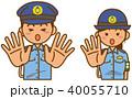 警察官 婦人警官 男性のイラスト 40055710
