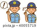 警察官 婦人警官 ベクターのイラスト 40055719