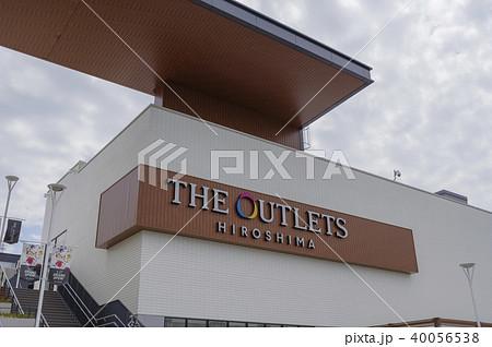 新オープン、THE OUTLETS HIROSHIMA(ジ アウトレット広島)外観 40056538