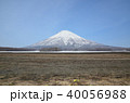 羊蹄山 蝦夷富士 山の写真 40056988