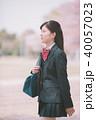 女子高生 高校生 女の子の写真 40057023