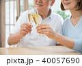 シニア 夫婦 乾杯 ワイン カップル イメージ 40057690