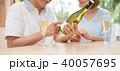 シニア 夫婦 乾杯 ワイン カップル イメージ 40057695