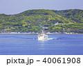風景 海 船の写真 40061908