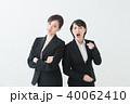 働く女性 イメージ 40062410