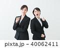 働く女性 イメージ 40062411
