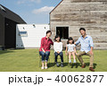 家族 マイホーム 人物の写真 40062877