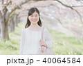 女性 春 通勤の写真 40064584