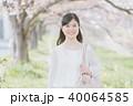 女性 春 通勤の写真 40064585