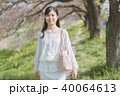 女性 春 通勤の写真 40064613