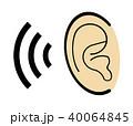 聴力 40064845