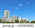 空 街並み 建物の写真 40064892