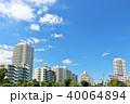 青空 街並み マンション街の写真 40064894