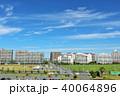 空 街並み 建物の写真 40064896