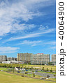 空 街並み 建物の写真 40064900