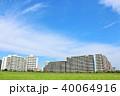 空 街並み 建物の写真 40064916