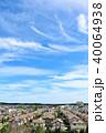 空 街並み 住宅の写真 40064938