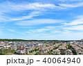 空 街並み 住宅の写真 40064940