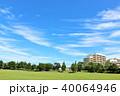 青空 空 雲の写真 40064946