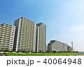 空 建物 マンションの写真 40064948