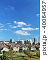 青空 街 街並みの写真 40064957