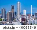《東京都》初夏の都市風景 40065549