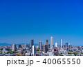 《東京都》初夏の都市風景 40065550