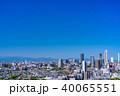 《東京都》初夏の都市風景 40065551