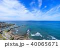 館山市 平砂浦海岸 海の写真 40065671