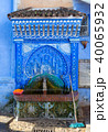 Blue fountain in medina of Chefchaouen 40065932