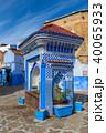 Public fountain in medina of Chefchaouen 40065933