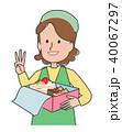 ケーキ屋の女性 40067297