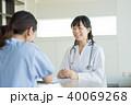 患者 医師 医者の写真 40069268