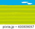 空 田園 背景 水彩 大地 40069697