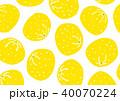 ゆず 柚子 水彩 イラスト 手描き 40070224