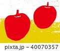 りんご 水彩画 40070357