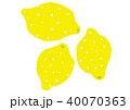 レモン 水彩画 40070363