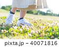 女性 散歩 歩くの写真 40071816