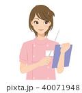 女性 看護師 エステティシャンのイラスト 40071948