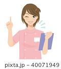 女性 看護師 カルテのイラスト 40071949