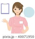 女性 看護師 エステティシャンのイラスト 40071950