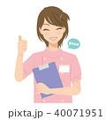 女性 看護師 エステティシャンのイラスト 40071951