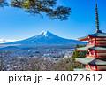 富士山 五重塔 新倉山浅間公園の写真 40072612