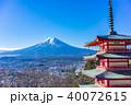 富士山 五重塔 新倉山浅間公園の写真 40072615
