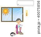 人物 高齢者 女性のイラスト 40075856